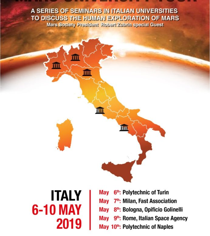 Mars University Tour Program